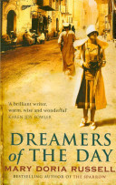 'Dreamers of the Day' Educates and Excites Readers