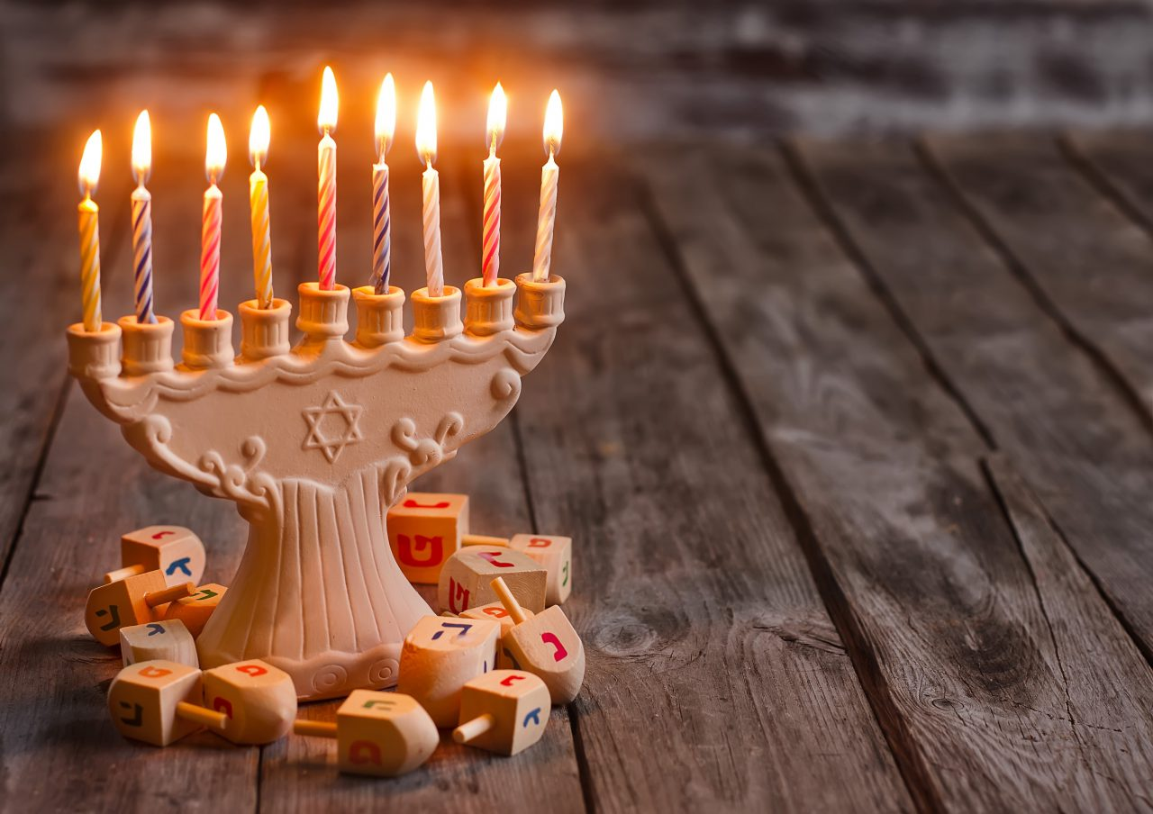 Have Yourself a Merry Little Hanukkah