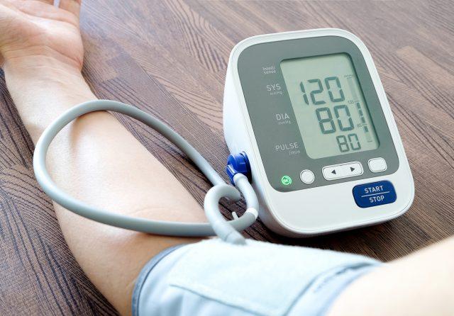 The 'Silent' Killer: High Blood Pressure